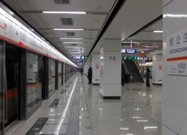Case Study Chinese Subway Stations save energy